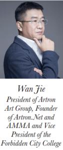 wan jie anglais